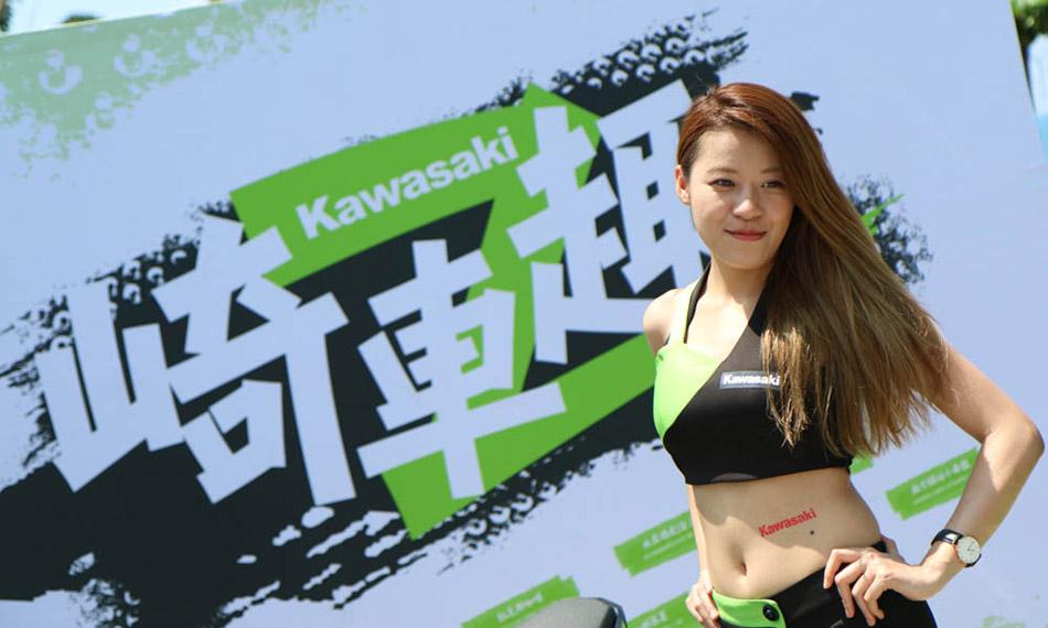 美麗動人的Kawasaki女孩。